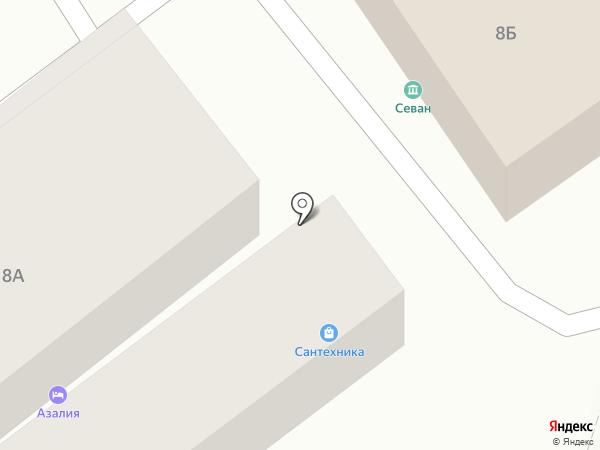 Севан на карте Сочи