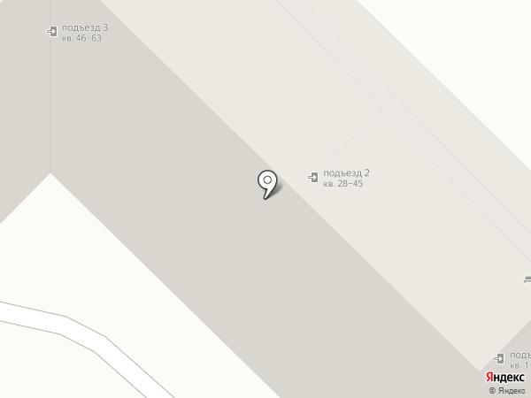 Typper Ware на карте Сочи