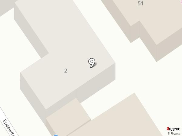 Страховое агентство на карте Сочи