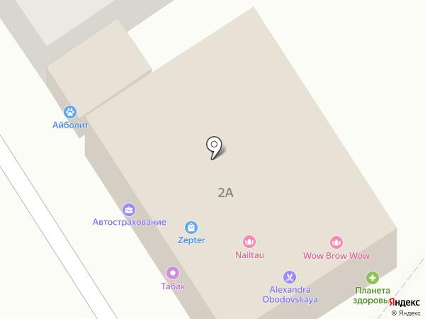 Valleri на карте Сочи