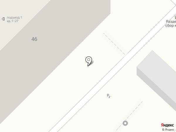 Oriflame на карте Сочи