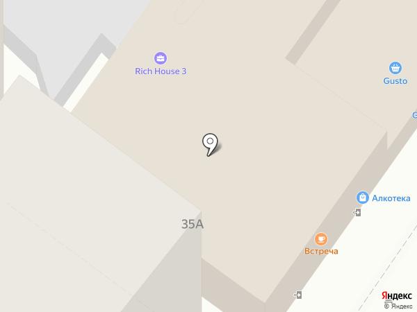 Улыбка на карте Сочи