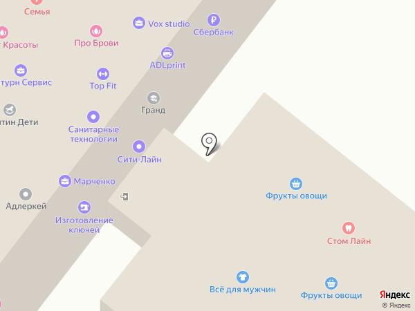 Quest_X_project на карте Сочи