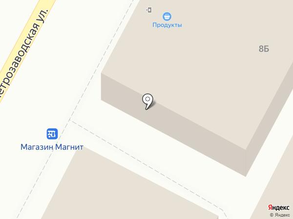 Супермаркет на карте Сочи