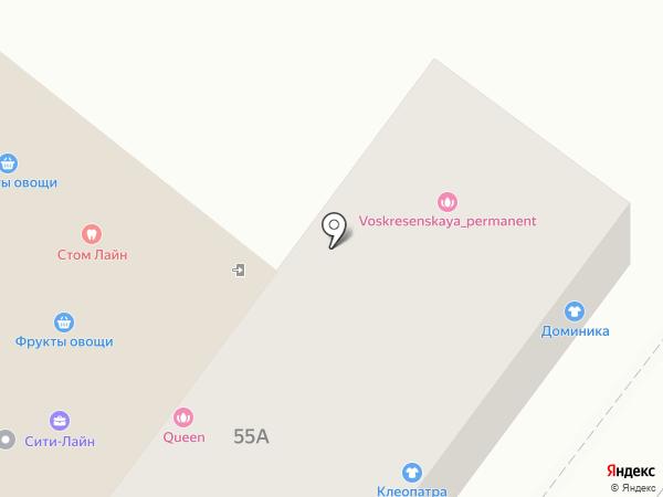 Nazional` на карте Сочи