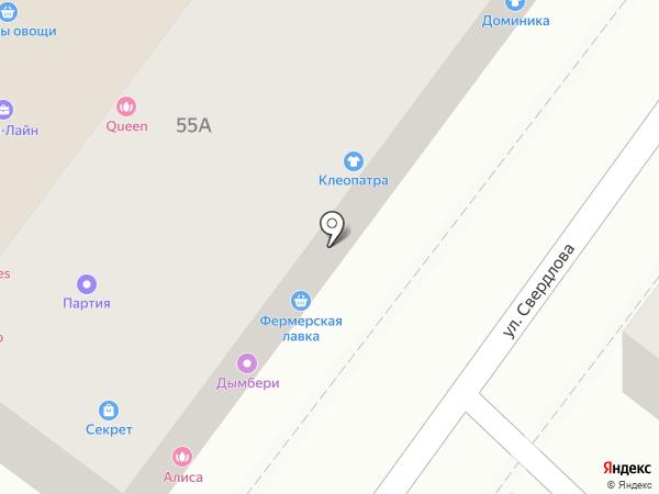 Диз Айн на карте Сочи