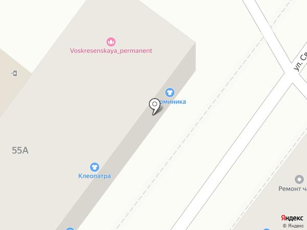 Клеопатра на карте Сочи
