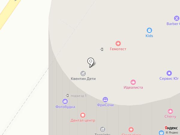 Нотариус Такмазян А.А. на карте Сочи