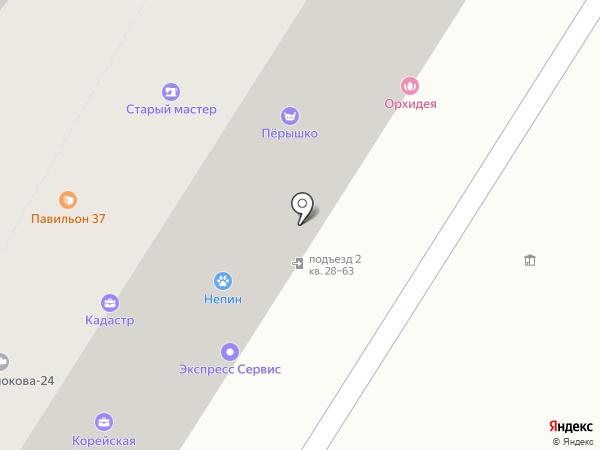 Участковый пункт полиции №8 на карте Сочи