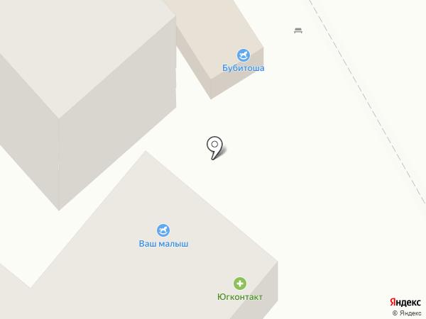 Магазин детского питания на карте Сочи