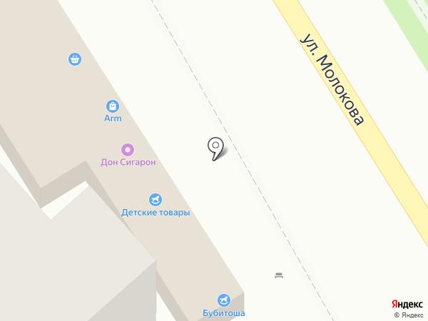 Бубитоша на карте Сочи
