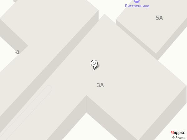 Аладан на карте Сочи