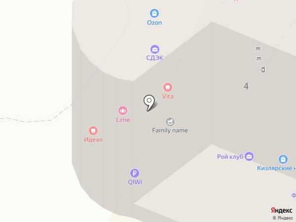 New body на карте Сочи