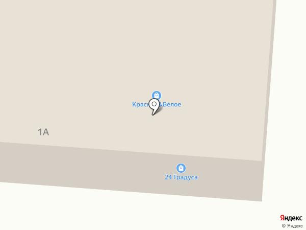 АТРИКС+ на карте Вологды