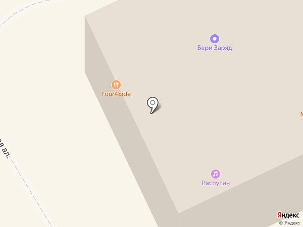 Прайд на карте Сочи