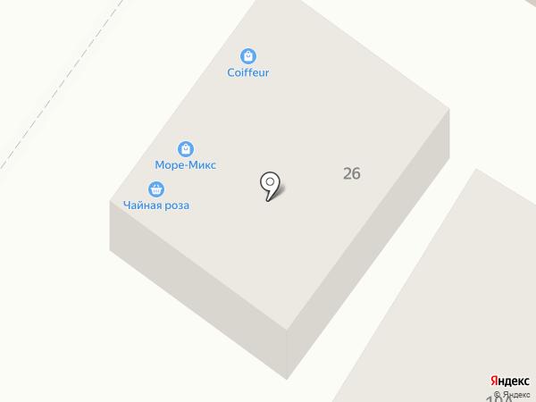 Медифарм на карте Сочи