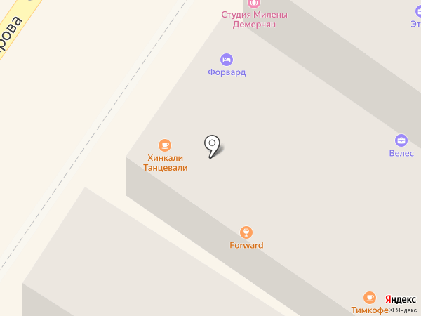 Форвард Апарт Отель на карте Сочи
