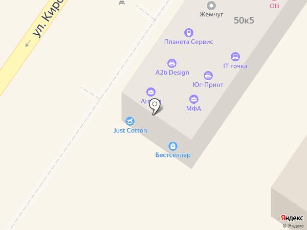 Рузанна на карте Сочи