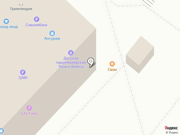 Радуга на карте Сочи