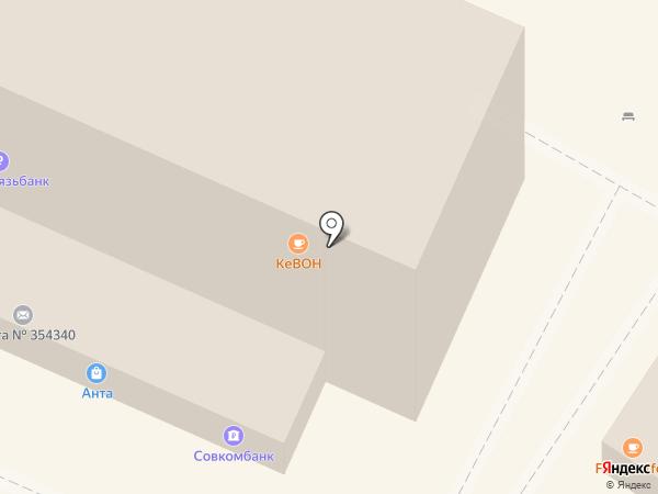 Ростелеком, ПАО на карте Сочи