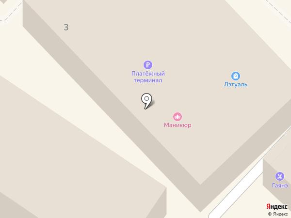 Династия на карте Сочи