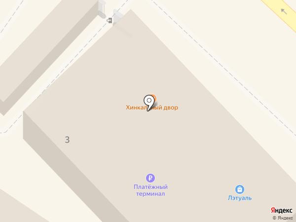 Многопрофильная компания на карте Сочи