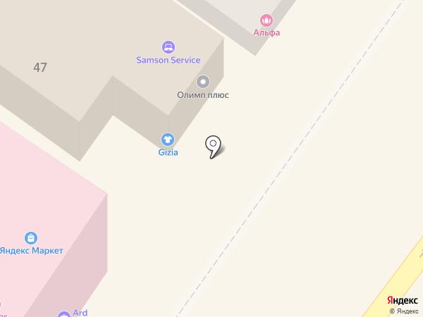 Роскошь на карте Сочи