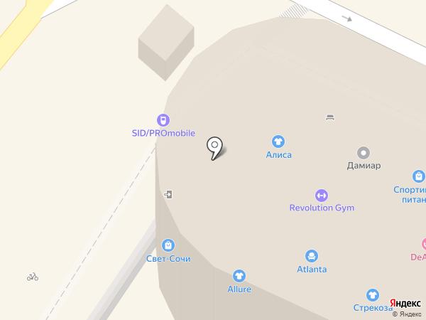 Детский магазин на карте Сочи