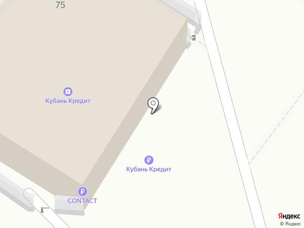 Платежный терминал, КБ Кубань кредит на карте Сочи
