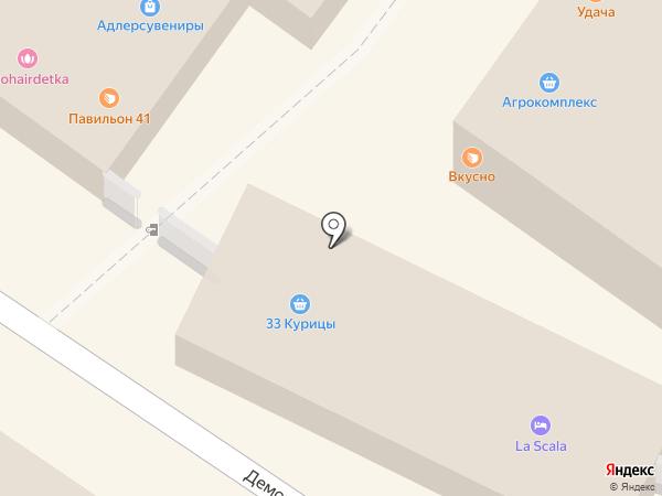 Адлерская птицефабрика на карте Сочи