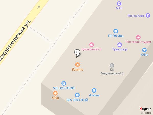 Ювелирный магазин на карте Сочи