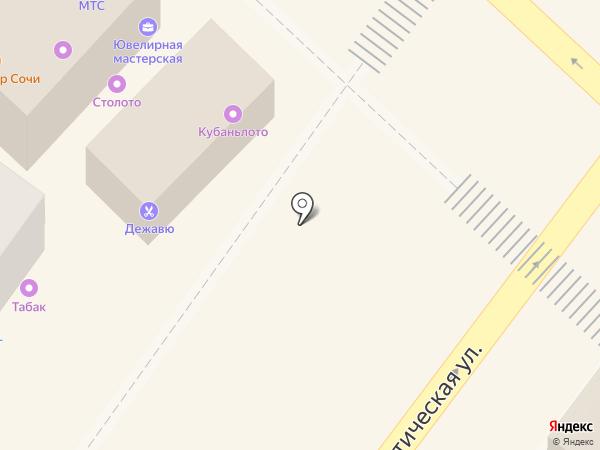 Адлерсон на карте Сочи