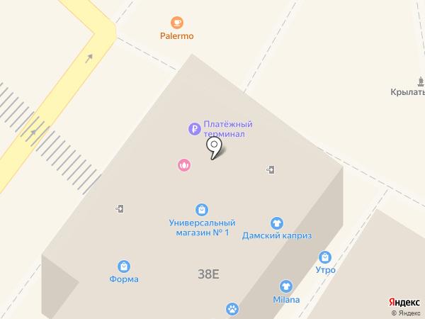 Relax mode на карте Сочи