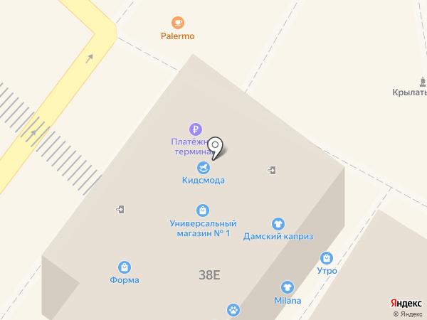 Кухни Мебель 59 на карте Сочи