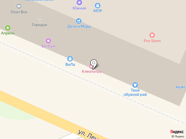 Выпусти своего демона на карте Сочи