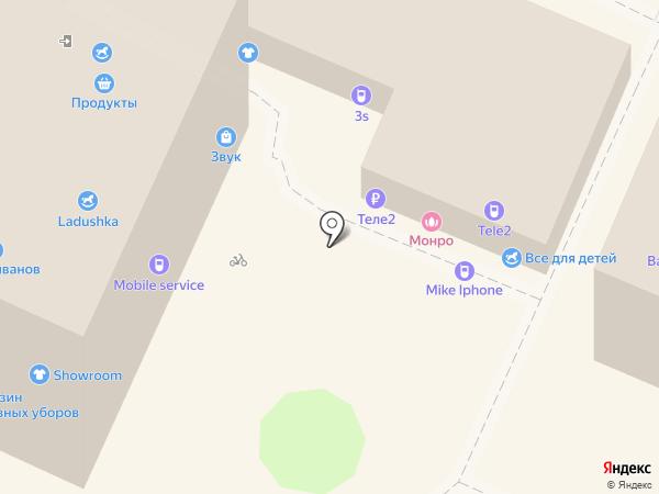 Tele2 на карте Сочи