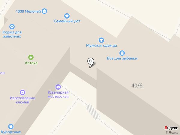 СПЕКТР-ТВ на карте Сочи