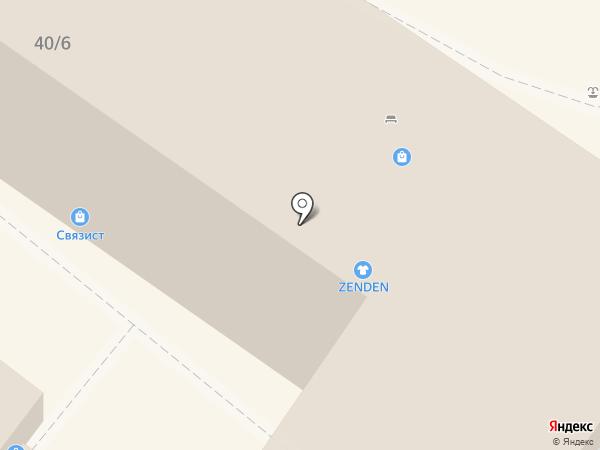 Магазин игрушек на карте Сочи