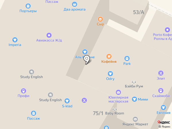 Park на карте Сочи