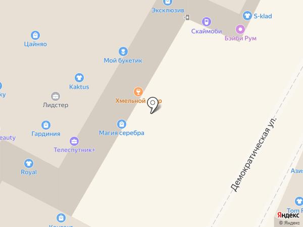Пассаж Адлер на карте Сочи