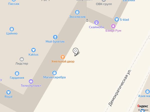Baby Room на карте Сочи