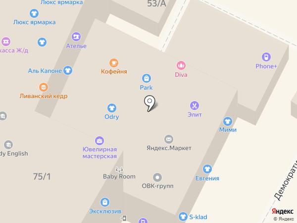 Фиш-ка на карте Сочи