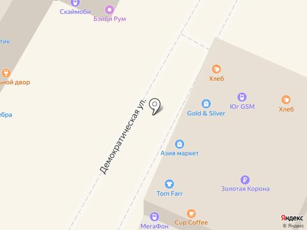 Калита на карте Сочи