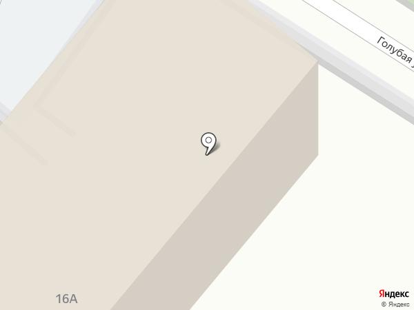 Марин Сервис на карте Сочи