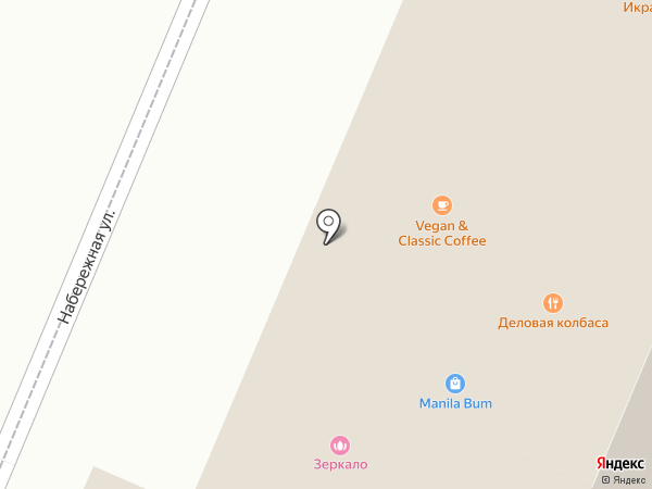 Rosemarine на карте Сочи