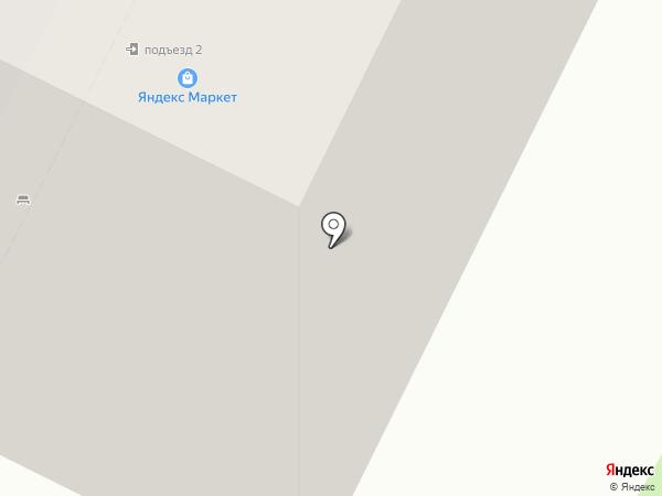 Научный психологический инновационный университет развития на карте Сочи