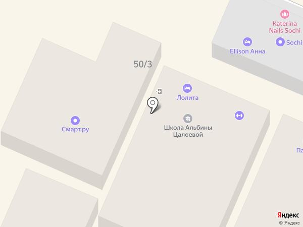 Angelova fashion studio на карте Сочи