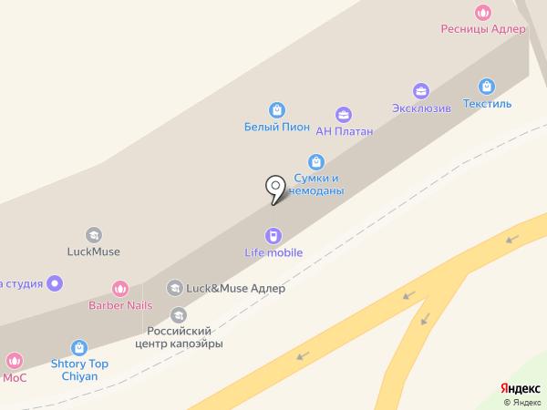 Exclusive на карте Сочи