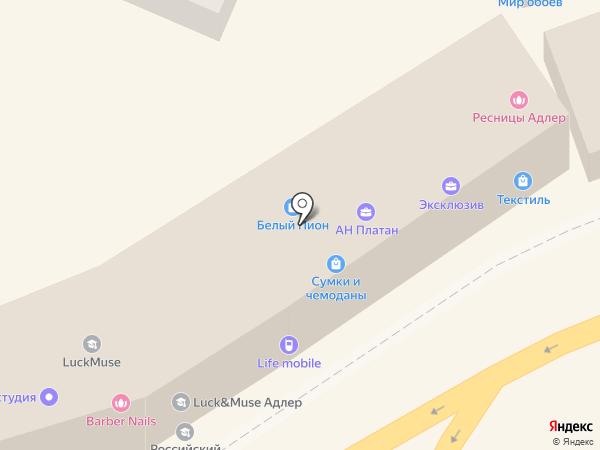 Анлиас на карте Сочи