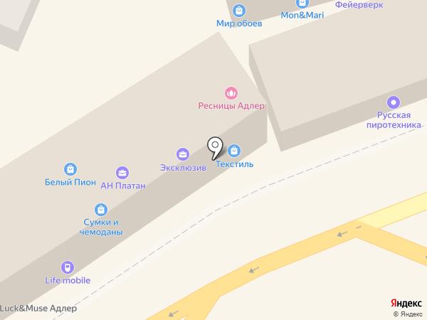 Allure на карте Сочи